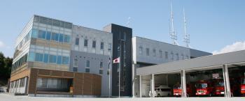 消防本部中央消防署