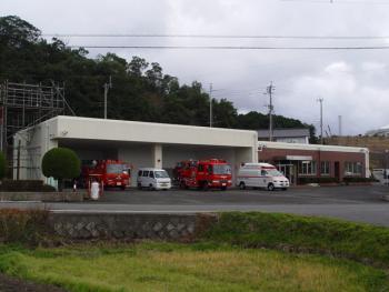 中央消防署苓北分署